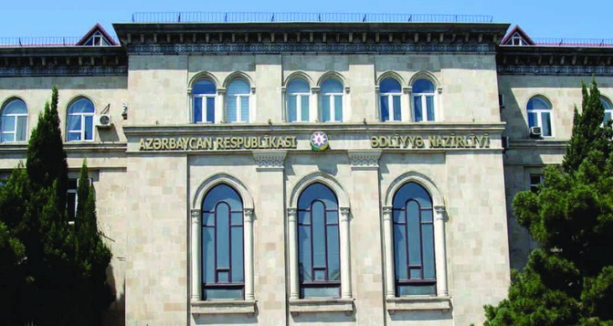 Учреждено Карабахское региональное управление Минюста Азербайджана