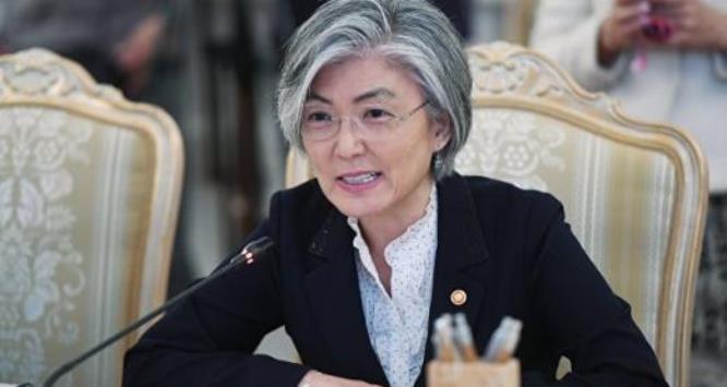 Глава МИД Южной Кореи призвала страны Центральной Азии помочь в продвижении диалога с КНДР