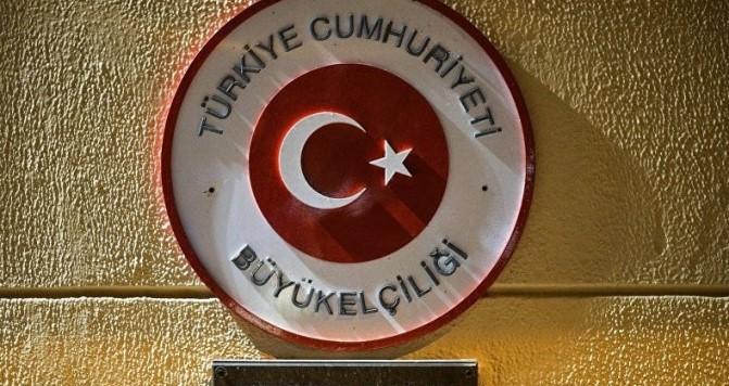 Посольство Турции в Азербайджане поздравило азербайджанский народ с освобождением Кельбаджара