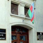 Новое назначение в Госкомитете Азербайджана по работе с диаспорой