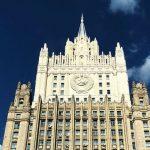 Главы МИД России и Армении обсудили обстановку в Нагорном Карабахе