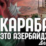 Новую книгуБахрам Багирзаде посвятил Победе и Президенту