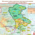 Кто стоит за провокацией с Карабахской картой Минобороны РФ?