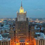 МИД РФ призвал США перестать вмешиваться во внутренние дела России