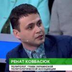 «Кроме ядерной кнопки в Украине ещё много чего осталось, чтобы защитить свою целостность»