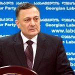 """Грузинская оппозиция задумалась о создании """"народного парламента"""""""