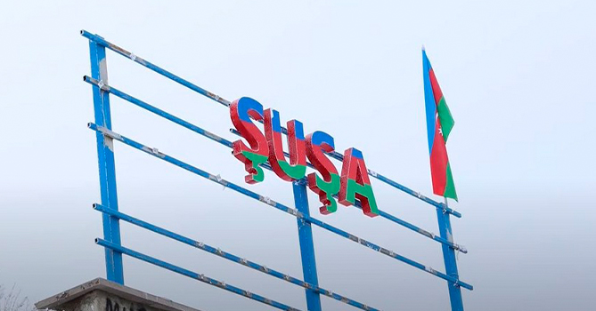 Шуша объявлена культурной столицей Азербайджана — распоряжение