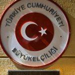 Посольство Турции выразило соболезнования в связи с шехидами Отечественной войны