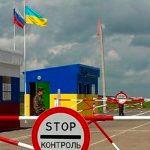 Когда начнется российско-украинская война?