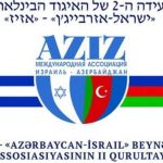 Азербайджанская община в Израиле выразила решительный протест общественному телевидению Польши