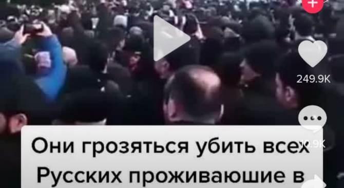 Антиазербайджанская провокация среди российских пользователей TikTok