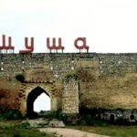 Возбуждено уголовное дело по факту гибели военнослужащего в ДТП в городе Шуша