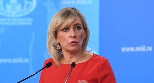 МИД России потребовал объяснений от американских дипломатов