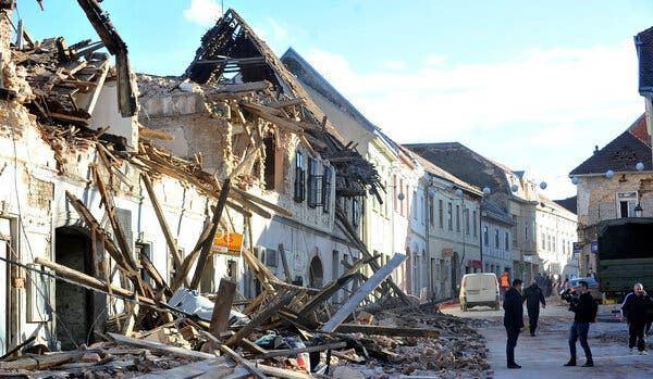 В Шахбузском районе произошло землетрясение