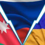 «Улучшение отношений Армении с Турцией и Азербайджаном на руку и России»