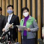 Правительство Японии созовет совет по вопросу введения режима ЧС