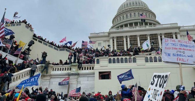 Байден объявил день инаугурации национальным днем единства в США