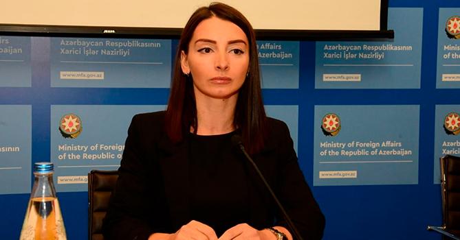 Лейла Абдуллаева порекомендовала МИД Армении ознакомиться с заявлением от 10 ноября