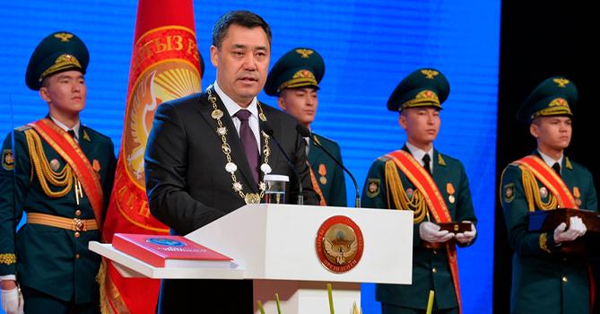 В Кыргызстане состоялась инаугурация шестого президента страны