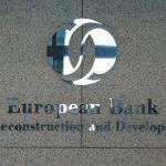 Азербайджан огласил 7 приоритетов в сотрудничестве с ЕБРР