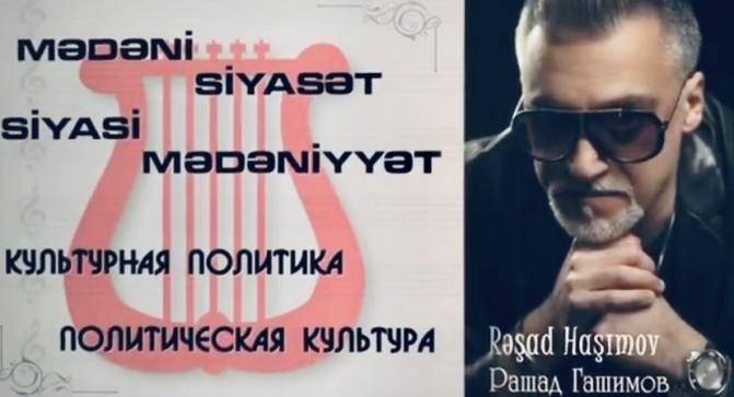 Рашад Гашимов бьет тревогу: Завтра уже может быть поздно!