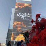 История не забудет: в Азербайджане и других странах чтут память жертв Ходжалинского геноцида