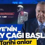 Эрдоган объявил о начале турецкой космической эры