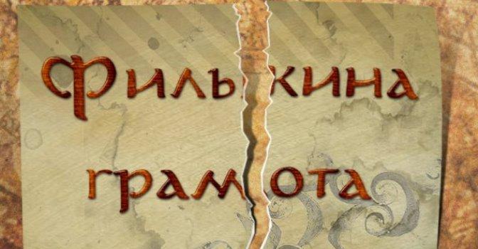 Филькина грамота: сепаратисты потеряли достоинство, но не наглость