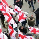 В Тбилиси проходит акция с требованием освободить оппозиционера Мелию