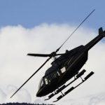 Четыре человека погибли в ходе крушения вертолета в США