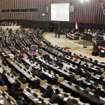 В парламенте Индонезии распространено заявление в связи с Ходжалинским геноцидом