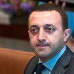 В Грузии кандидатуру Гарибашвили выдвинули на пост премьер-министра