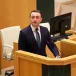 Ираклий Гарибашвили обвинил команду Саакашвили в заговоре против государства