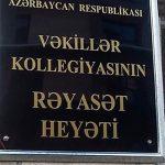 Двойные стандарты: почему Кабмин не предоставил здание Коллегии адвокатов Азербайджана?