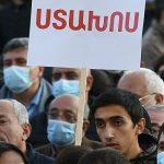 В Ереване оппозиция собрала многотысячный митинг