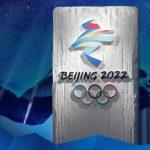 США не собирается запрещать своим атлетам участвовать в ОИ-2022