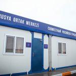 Турецкий офицер рассказал о задачах Мониторингового центра