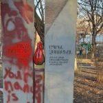Мемориал жертвам Холокоста в Ереване осквернили азербайджанцы… - Армяне в своем амплуа