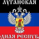 Глава луганских сепаратистов обещал бороться за присоединение Донбасса к России