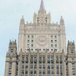 Появилось сообщение о тайной высылке дипломатов Россией и Францией
