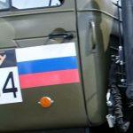 В Армении на российского военнослужащего и его жену напали ножом