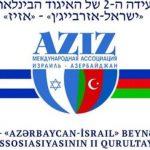 В Израиле состоялся концерт в память о шехидах Карабахской войны