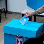 В Израиле проходят досрочные выборы в Кнессет