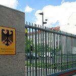 Минобороны Германии предупредило о новой военной угрозе из России