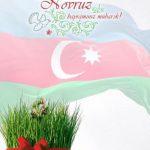 Ильхам Алиев поделился в Facebook публикацией по случаю праздника Новруз