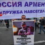 Российский фактор в армянской политике: переоценить невозможно