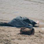 В Баку на берегу моря найдено тело пропавшей женщины