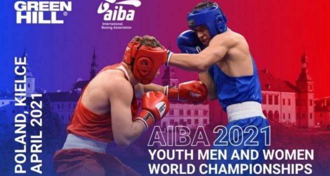 Чемпионат мира: на ринг выйдут двое наших боксеров