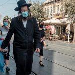 В Израиле усилят контроль за соблюдением карантина и ношением масок