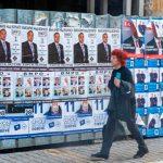 Представители семи партий могут попасть в новый парламент Болгарии
